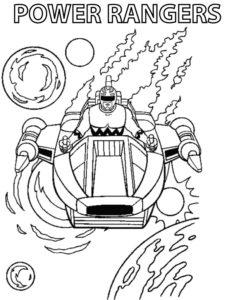 Power Ranger Ride